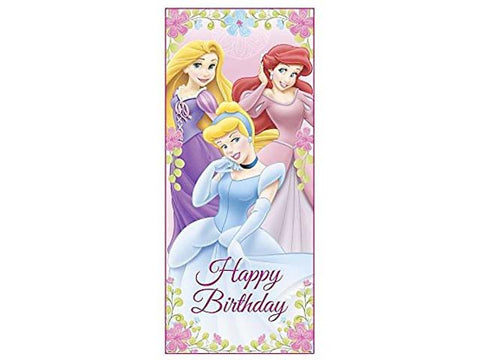 Disney Princess Party Banner