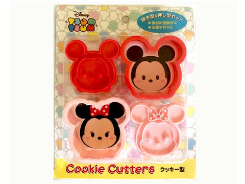 Tsum Tsum Mickey and Minnie Bread/Rice Shaper