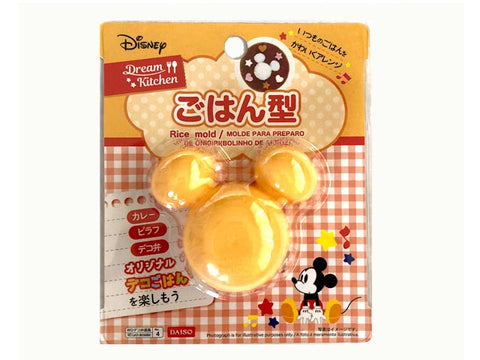 Mickey Rice Mold
