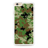 Forest Camouflage iPhone 6 Plus | 6s Plus case