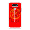 The Hunger Game Quote LG G5 case