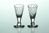 Clear Vodka Glasses with Spiral Riffles