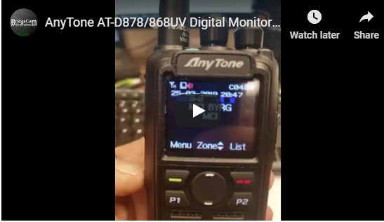 Digital Monitor(Promiscuous Mode) Demo with your AT-D868UV / AT-D878UV