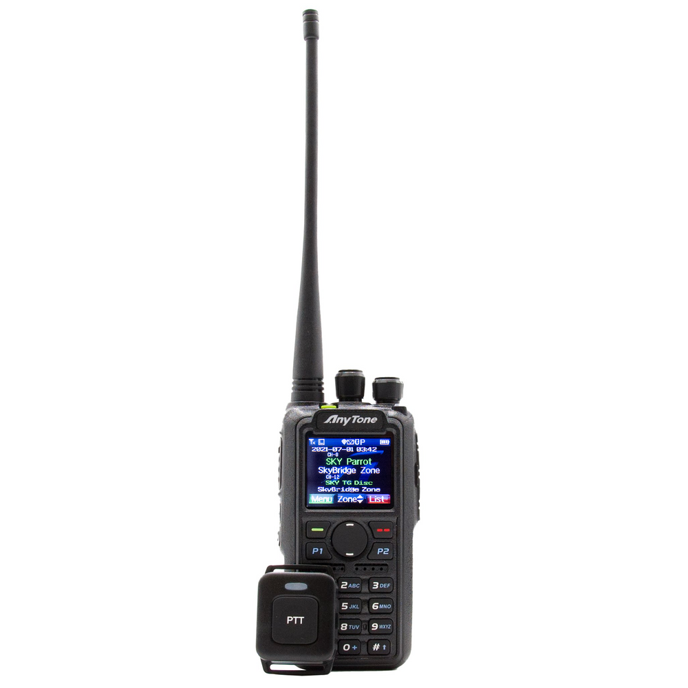 AnyTone AT-D578UVIIIPRO Tri-Band Amateur DMR Mobile Radio with Bluetooth, GPS and BridgeCom University