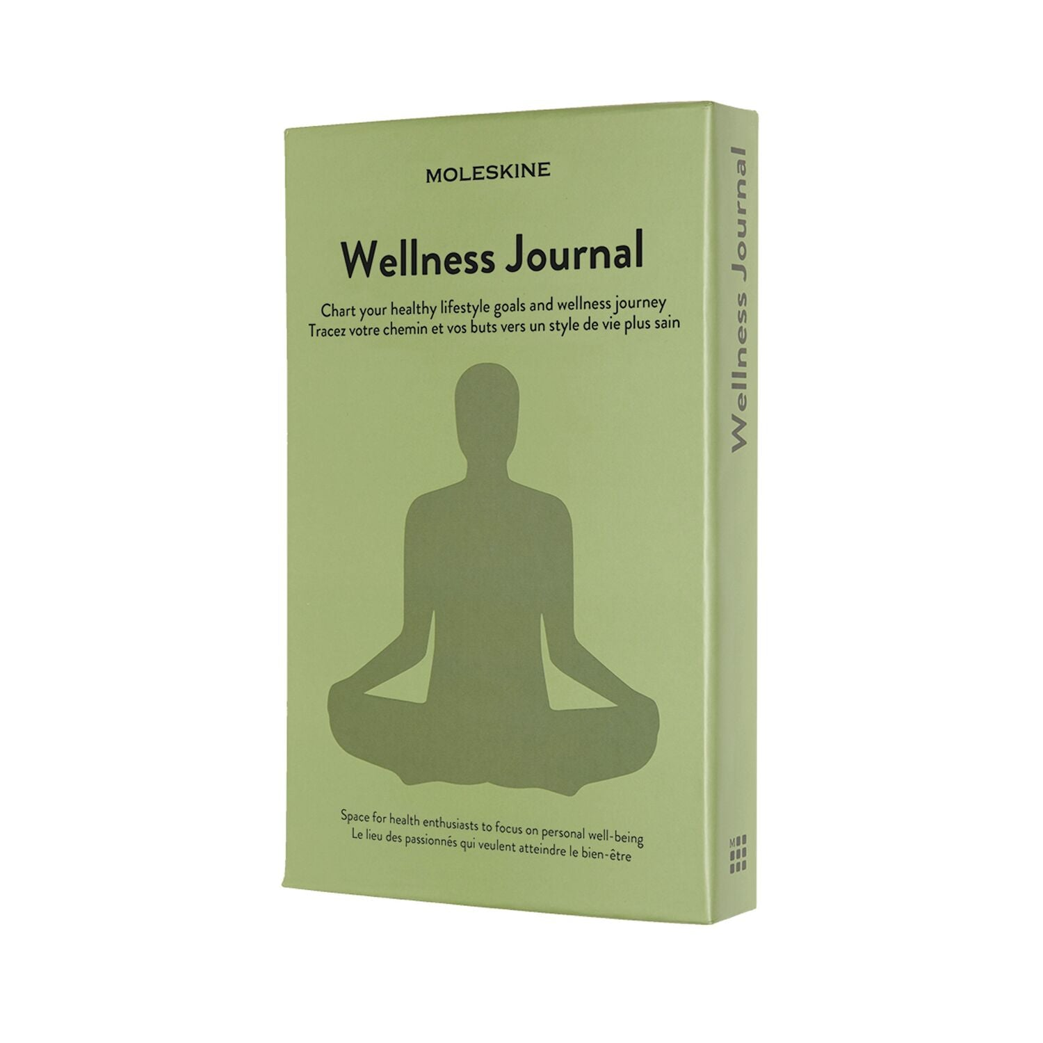 Passion Journal - Wellness