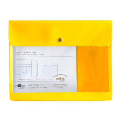 Nahe A5 Case - Yellow