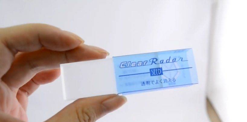 Radar Eraser - Small / Clear