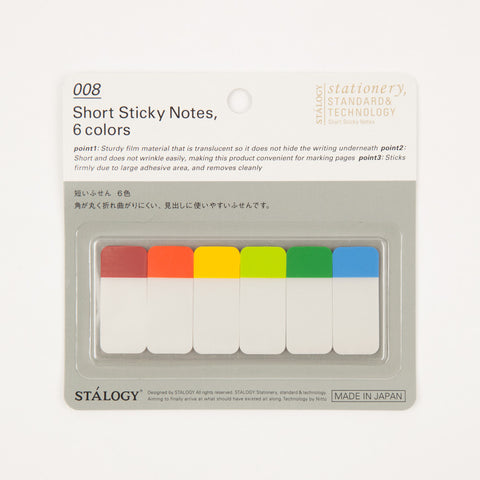 Short Sticky Notes 6 Colours