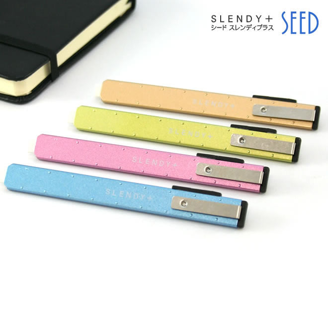 Slendy Eraser - Gold
