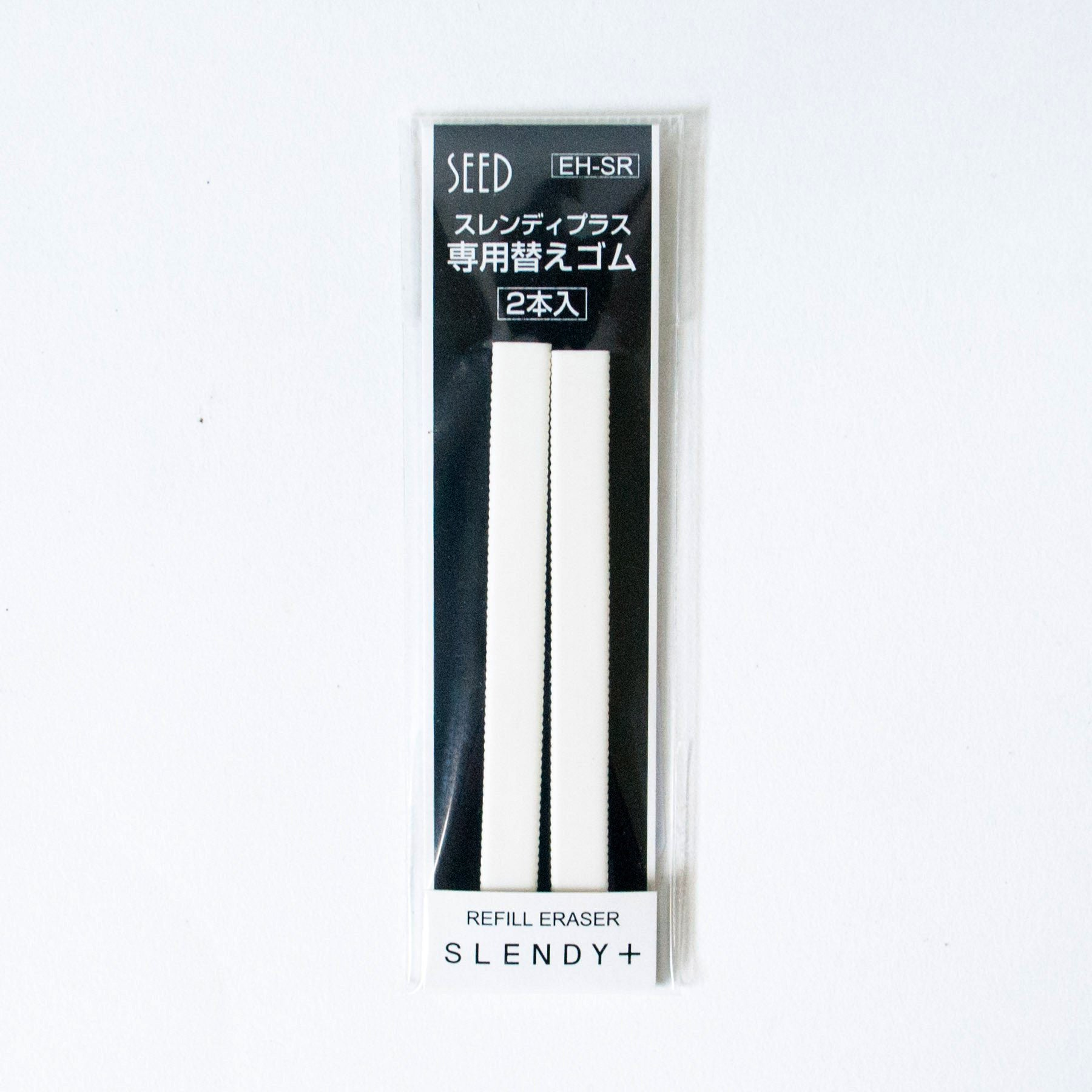 Slendy Eraser - Light Green