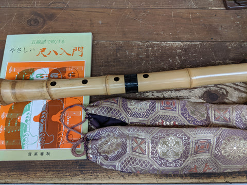 Two Piece Shakuhachi - 1965 - Includes Bags