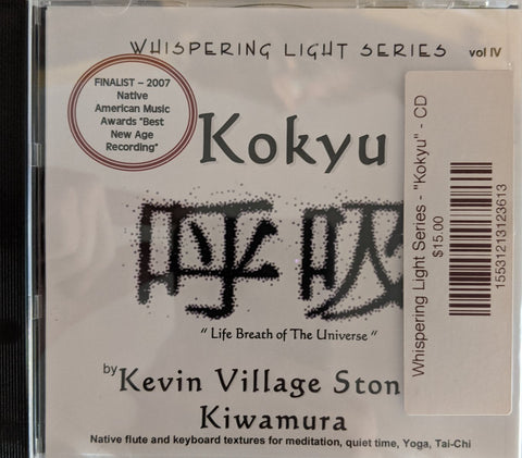 "Whispering Light Series - ""Kokyu"" - CD"