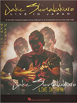 Jake Shimabukuro - Live In Japan (Book)