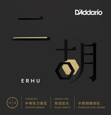 D'Addario - ERHU01 - Erhu Strings - Medium Tension 10-18