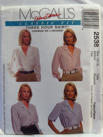 McCall's 2538 Misses' Shirt - Medium (12-14) - Smiths Depot Sewing Pattern Superstore