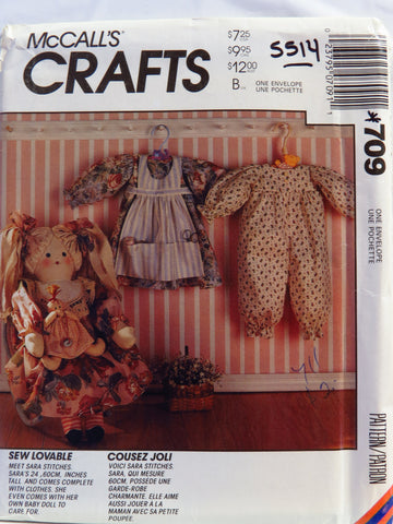 McCall's 0709 Rag Hair Doll and Clothes Package -  - Smiths Depot Sewing Pattern Superstore