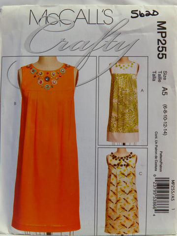 McCall's 0255 Misses' and Miss Petite Dresses - A5 (6-8-10-12-14) - Smiths Depot Sewing Pattern Superstore