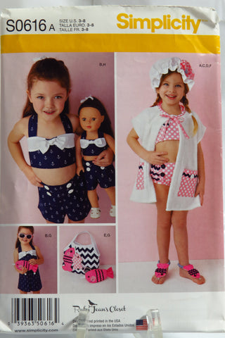"Simplicity 0616 Girls'/Child's Swimsuits, Play Suit, Cover Up, Hat, Accessories and Play Suit for 18"" Doll - A (3-4-5-6-7-8) - Smiths Depot Sewing Pattern Superstore"