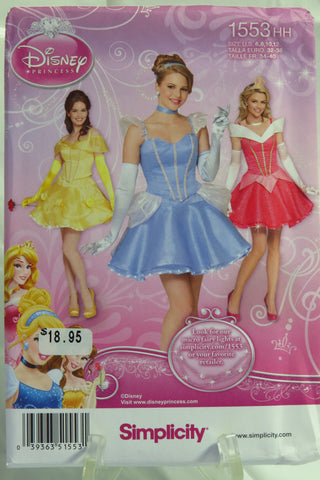 Simplicity 1553 Misses' Disney Princess Costume - HH (6-8-10-12) - Smiths Depot Sewing Pattern Superstore  - 2