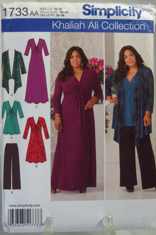 Simplicity 1733 Misses' & Plus Size Knit Sportswear - AA (10-12-14-16-18) - Smiths Depot Sewing Pattern Superstore  - 1