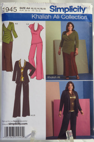 Simplicity 1945 Misses'/Women's Pants, Skirt and Knit Tops and Cardigan - AA (10-12-14-16-18) - Smiths Depot Sewing Pattern Superstore
