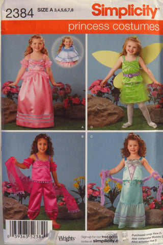 Simplicity 2384 Child's/Girl's Princess Costumes -  - Smiths Depot Sewing Pattern Superstore