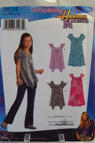Simplicity 3514 Girls' and Girls' Plus Mini Dress and Tunic - AA (8-10-12-14-16) - Smiths Depot Sewing Pattern Superstore
