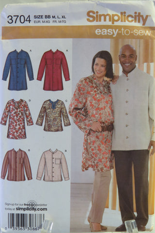 Simplicity 3704 Misses', Men's and Teens' Tunics or Shirts - BB (M-L-XL) - Smiths Depot Sewing Pattern Superstore
