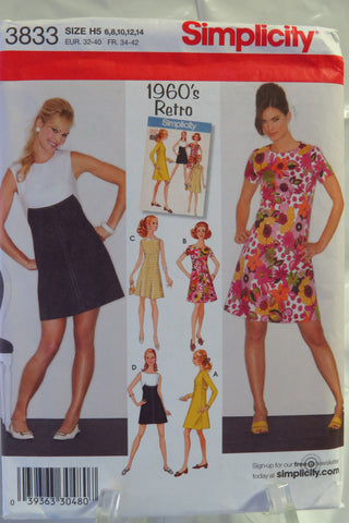 Simplicity 3833 Misses' and Miss Petite 1960's Retro Dress in Two Lengths - H5 (6-8-10-12-14) - Smiths Depot Sewing Pattern Superstore