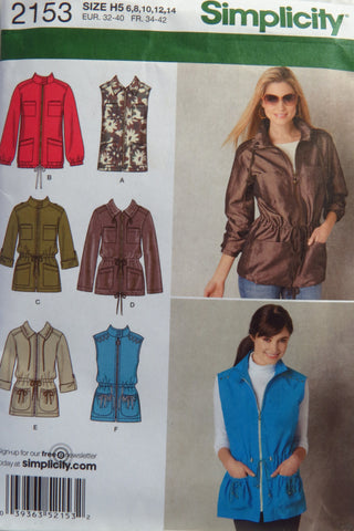 Simplicity 2153 Misses' Anorak with Sleeve and Collar Variations - H5 (6-8-10-12-14) - Smiths Depot Sewing Pattern Superstore  - 1