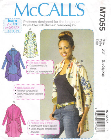 McCall's 7055 Misses' Vest and Cardigans - ZZ (16-18-20-22-24-26) - Smiths Depot Sewing Pattern Superstore