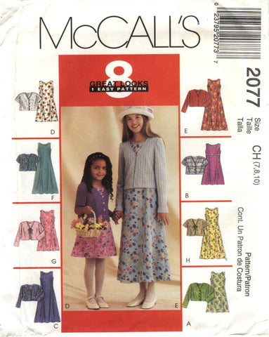 McCall's 2077 Children's/Girls' Dress in Two Lengths and Jacket - CH (7-8-10) - Smiths Depot Sewing Pattern Superstore