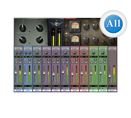 This includes all the Pro Tools series