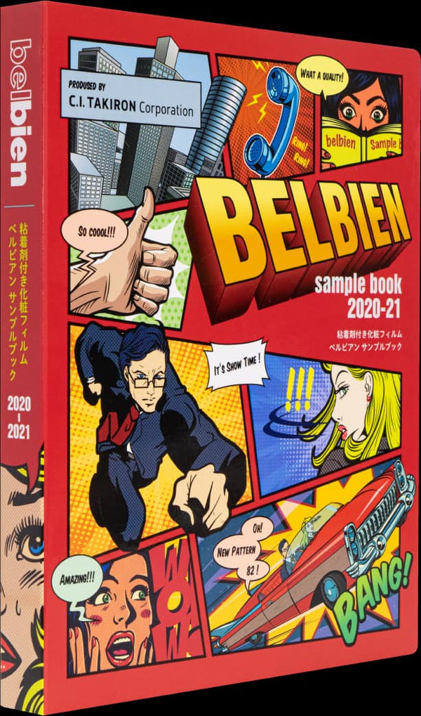 Belbien films SAMPLE BOOK 2020-21