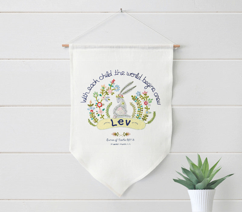 Farmhouse Linen Banner - Art Print Club