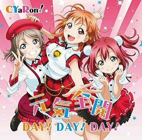GenkiZenkai! DAY!DAY!DAY! CYaRon! Aqours Love Live! Sunshine!! *pre-owned
