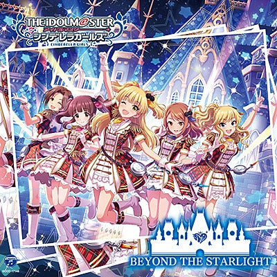 THE IDOLM@STER (Idolmaster) Cinderella Girls Starlight Master 08 Beyond The Starlight *pre-owned