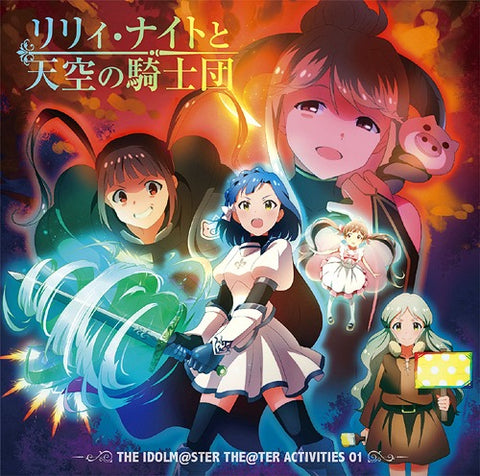 THE IDOLM@STER (Idolmaster) THE@TER ACTIVITIES 01 Lily Knight to Tenku no Kishidan *pre-owned