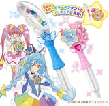 Star Twinkle Pretty Cure Transformation Star Color Pen Cure Cosmo Set