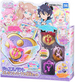 Kiratto Pri Chan Jewel Pact Elegant Purple DX Set Takara Tomy
