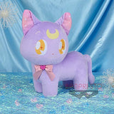 Sailor Moon Luna 12 inch Banpresto Plush