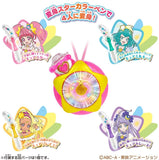 Star Twinkle Pretty Cure Star Color Pendant DX Set Bandai