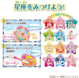 Star Twinkle Pretty Cure Star Color Pendant Bandai
