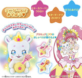 Star Twinkle Pretty Cure Power Up DX Talking Fuwa Plush Doll