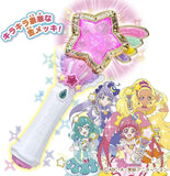 Star Twinkle Pretty Cure Twinkle Stick (Wand) Bandai