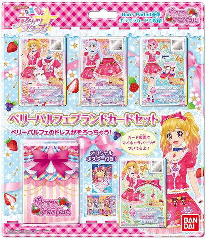 Aikatsu Stars! Berry Parfait Brand Card Set Data Carddass Bandai