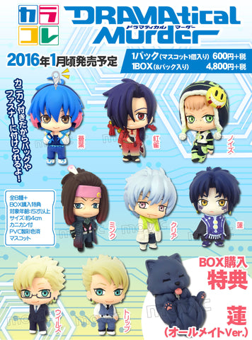 Dramatical Murder Color Collection Trading Figures
