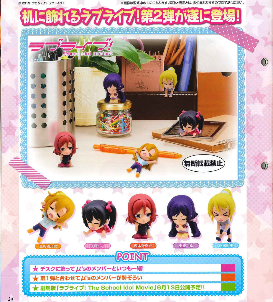 Love live! desktop Figures