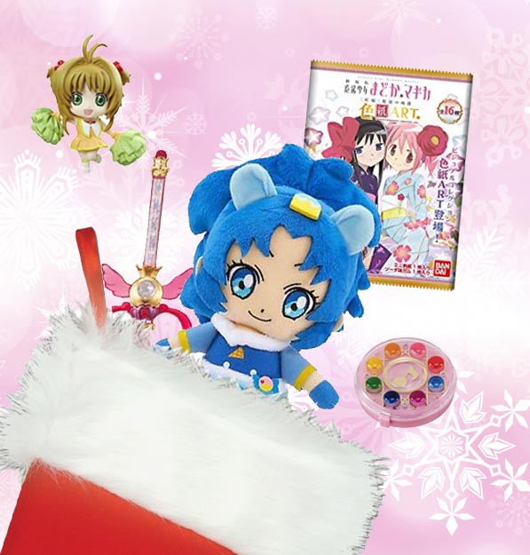 """Magical Girl Anime"" Stocking Stuffer Grab bag"