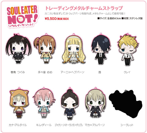 "New  ""Soul Eater Not!"" Trading Metal Charm Phone Strap"